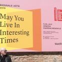 16_Giovanni_Scagnoli_Biennale_Arte_Venezia.jpg